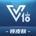 v10贵族APP官方版最新下载 v1.0.0.3