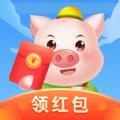 点点养猪场app赚钱红包版 v1.0.1