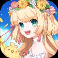 四季物语ios下载苹果版 v1.1.10