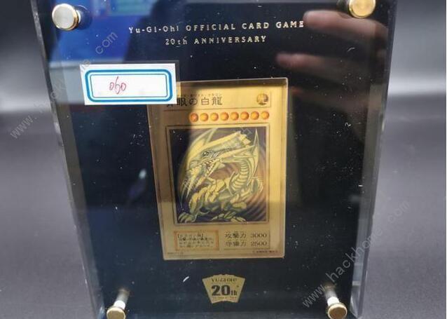 游戏王青眼白龙金卡拍卖9000万是怎么回事 青眼白龙金卡价格详解[多图]图片1