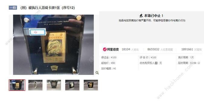 游戏王青眼白龙金卡拍卖9000万是怎么回事 青眼白龙金卡价格详解[多图]图片3
