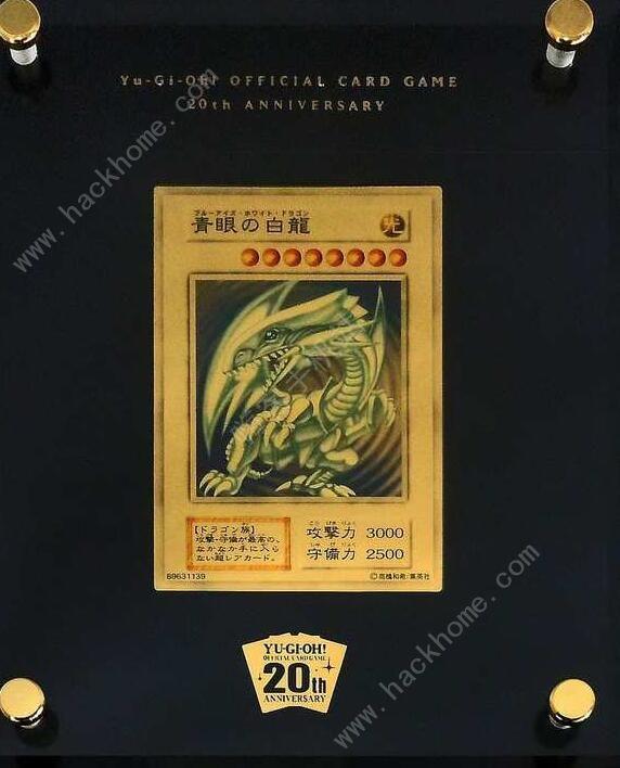 游戏王青眼白龙金卡拍卖9000万是怎么回事 青眼白龙金卡价格详解[多图]图片5