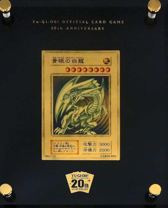 游戏王青眼白龙金卡拍卖9000万是怎么回事 青眼白龙金卡价格详解[多图]