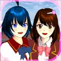 樱花校园模拟器1.038.57版汉化最新版下载 v1.038.57