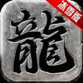 月灵合击手游官方版 v1.0.0