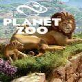 动物园之星非洲包