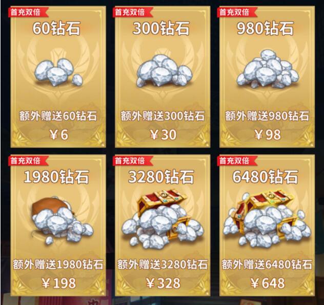 圣斗士星矢正义传说黄金圣斗士怎么选 黄金圣斗士选择攻略[多图]