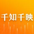 千知千映软件app下载 v1.0