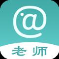 At老师app下载 v3.1.0