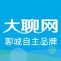 聊城大聊网app最新版下载 v3.3.0