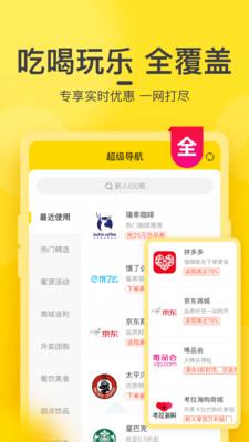 松鼠巴巴app官方版图3: