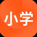 易小学搜题软件官方app安卓下载 v1.3
