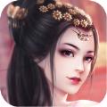 仙途奇缘蜀山天下手游最新官方版 v1.0