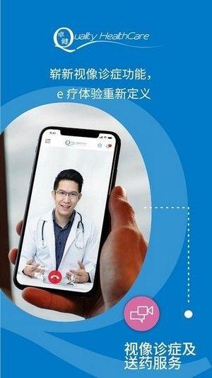 卓健医疗app最新版下载图2: