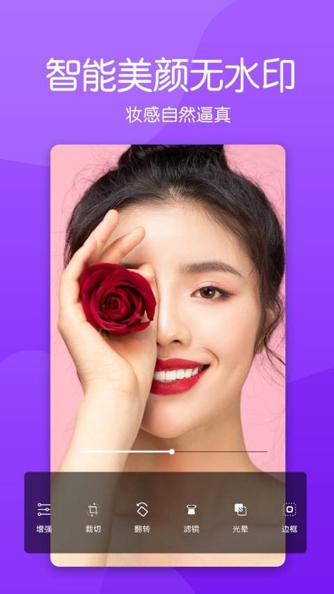 萌拍滤镜相机2021最新版app下载图片1