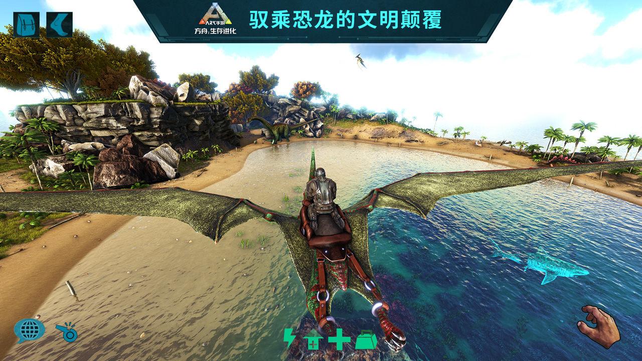 方舟终极生存者版最新游戏手机版下载图1: