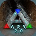 方舟终极生存者版最新游戏手机版下载 v2.0.22