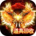 烈火皇城传奇手游官方正式版 v5.0.0.37.131