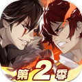 鎮魂街武神軀第二季動漫聯動手遊下載 v2.29.1