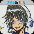 一拳超人vs火影忍者游戏最新手机版下载 v1.3.52