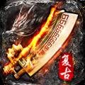 焱龙合击手游官方正版 v1.0.3
