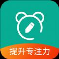 笔趣记时间APP手机版下载 v1.0.0
