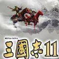 三国志11烽烟四起mod最新版 v1.0.0