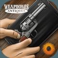 让武器飞模拟器3游戏中文最新版 v1.1.3