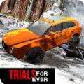 冬季越野驾驶游戏安卓版 v1.02
