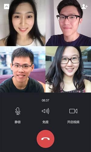 微信iOS 8.0.7正式版下载图片1
