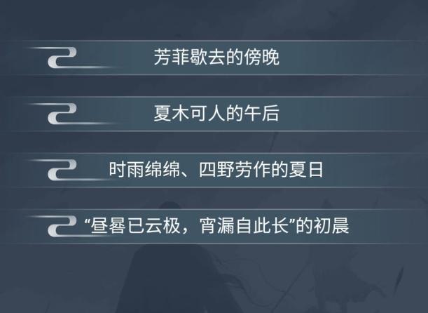 剑墨江湖装备怎么得 装备获取及武学门派推荐[多图]