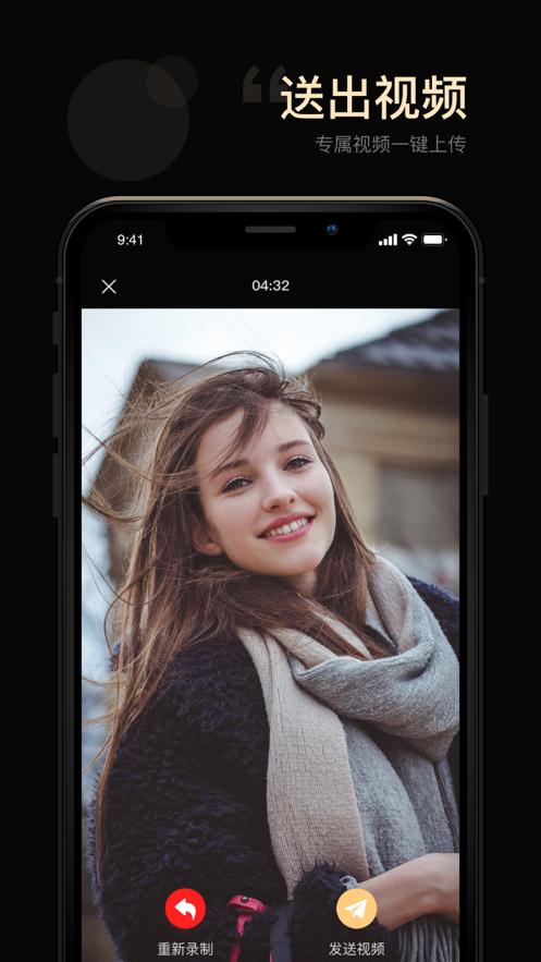 快乐说名人版短视频app图1: