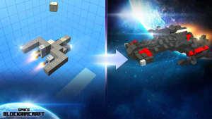 像素太空官方图2