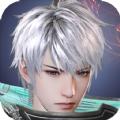 天启之光王者手游官方最新版 v1.0