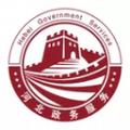 石家庄市民政智能服务中心工作人员APP安卓下载 v2.0.8