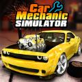 汽车修理工模拟器2021最新无限金币破解版 v1.2.2