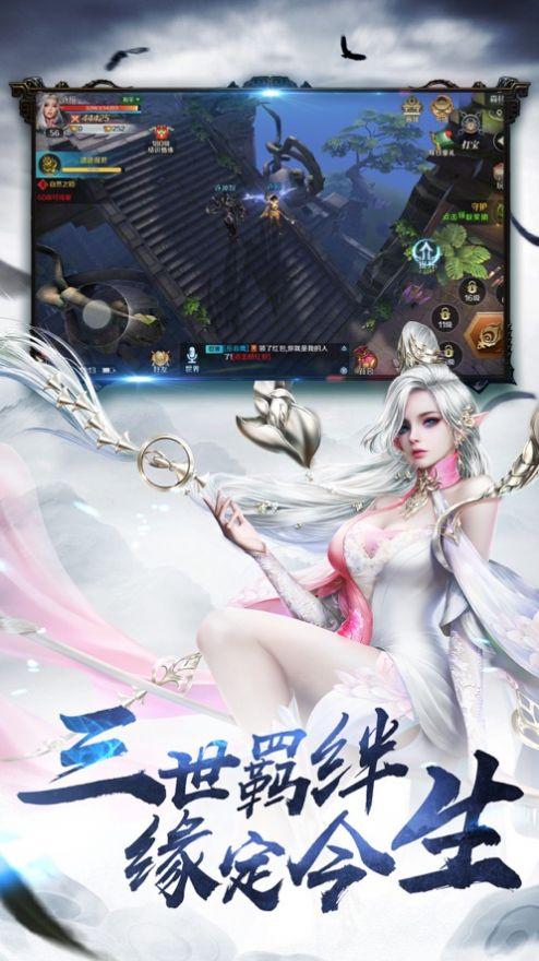 深渊对决手游最新IOS下载图3: