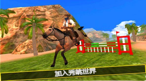 骑马乐趣赛跑游戏安卓最新版图3: