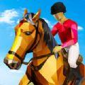 骑马乐趣赛跑游戏安卓最新版 V1.0