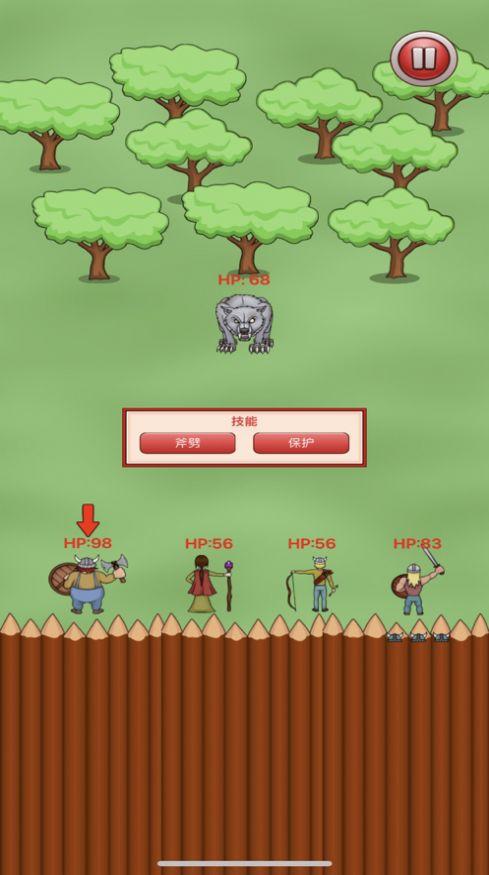 吃我一刀守卫游戏IOS手机版图3: