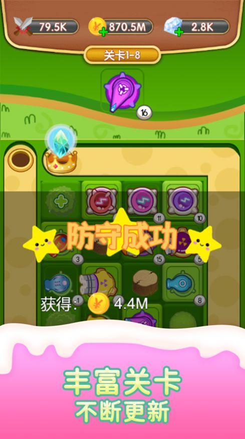 小小怪兽合成炮塔游戏IOS最新手机版图2: