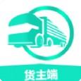 铁找车货主app软件最新版 v1.0.1