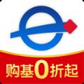 易方达基金app官方最新版 v1.0