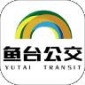 鱼台公交app官方手机版下载 v1.0.0