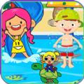 托卡小家海边度假游戏安卓版 v1.1