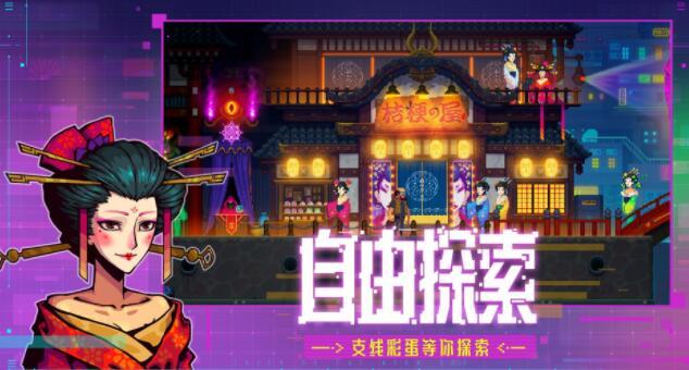 迷雾侦探ios没中文怎么办 ios中文设置攻略[多图]