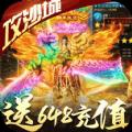 绿明村剑灵手游官方版 v1.0.16
