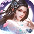 修仙四万年手游官方版 v1.0