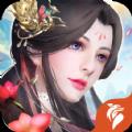 剑仆契约九黎幻想手游最新官方版 v2.0.1