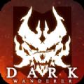 黑暗流浪者游戏官方最新版 v1.0